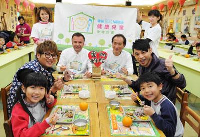 營造快樂氣氛,與小朋友們一起吃全穀午餐!