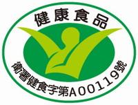 健康食品小綠人標章
