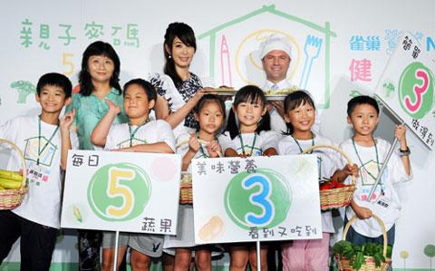 「親子密碼533」只要根據健康食譜3步驟,就可以做到3到-簡單做得到,美味看得到,營養吃得到的餐點,幫助孩子攝取每日所需的5份蔬果