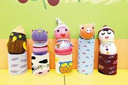 DIY做出可愛的襪子娃娃