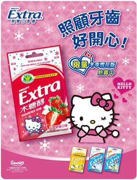 可愛時尚跨界合作正夯!Extra推出Hello Kitty冬季雪花限量版無糖口香糖,冬季必備口腔保健聖品。