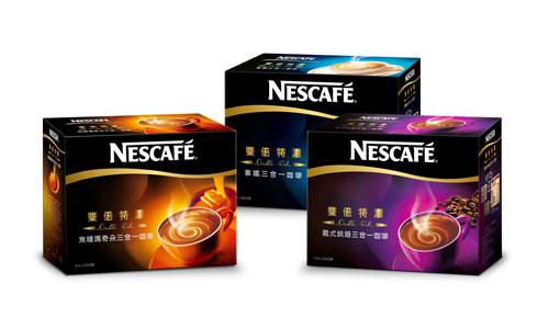 雀巢咖啡Double Rich雙倍特濃系列產品單盒建議售價160元,每盒內含14包香醇濃郁的美味咖啡,平價奢華隨手可得