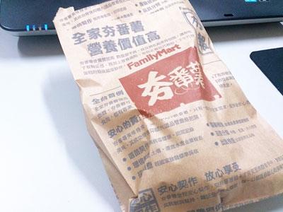 夯番薯的紙袋設計還真有心