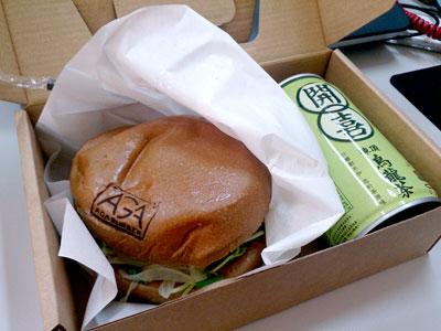 AGA純手工漢堡