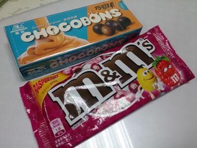 M&M's莓果牛奶巧克力