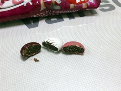 M&M's莓果牛奶巧克力真的好香啊!