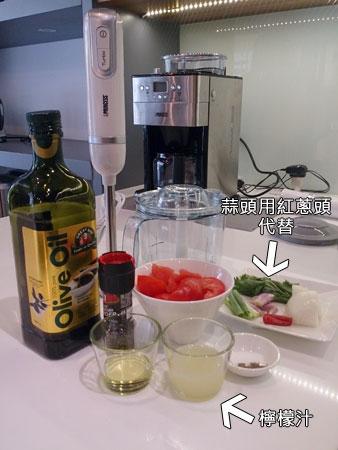 墨西哥莎莎醬材料