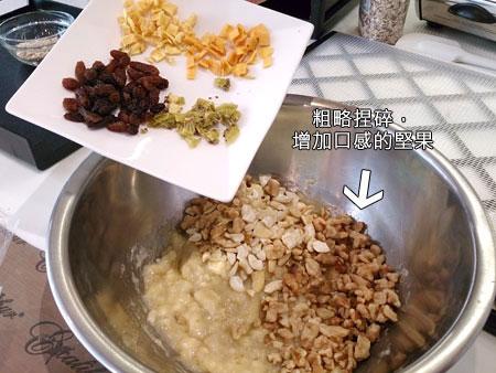 如何製作不需麵粉,無額外添加糖、油脂的營養堅果棒呢?
