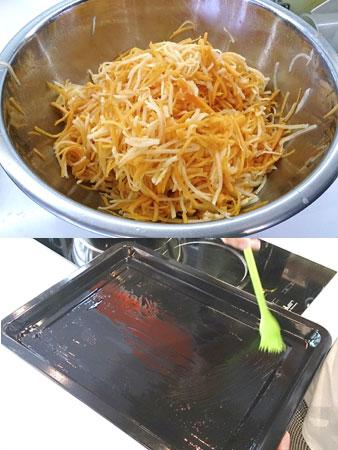 製作烤蔬菜薯餅