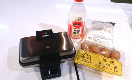 日式鬆餅的製作材料