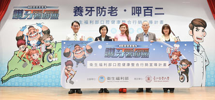愷樂擔任衛生福利部口腔健康整合行銷宣導計畫護牙大使