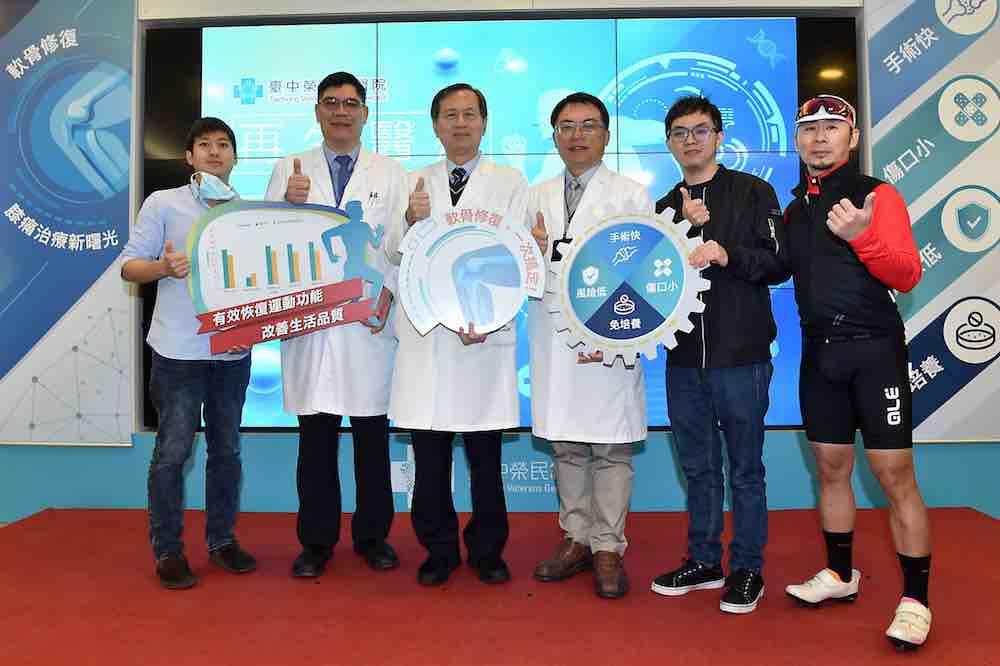 臺中榮民總醫院積極推動再 ... 先生及熱愛自行車運動的黃大哥