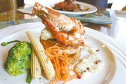 君士坦丁堡的歐式料理,試圖創造自己的風格。