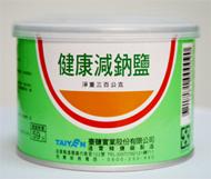健康減鈉鹽