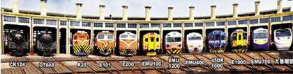 爭睹12代火車頭 扇形庫湧鐵道迷