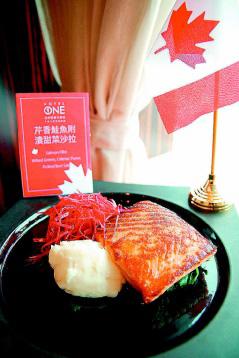 亞緻大飯店推出加拿大美食節,進口鮭魚先煎再烤,吃肥美原味