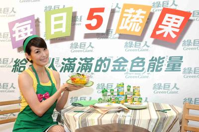 辣媽賈永婕出席「餐餐有玉米 給家人滿滿的金色能量」記者會
