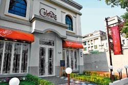 格蕾朵位於台中地價最貴的七期重畫區內,歐式獨棟建築氣派而優雅。