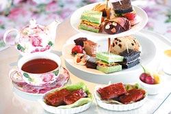 公主雙人套餐/680元+10%▲多達15款以上的各式甜、鹹點,口感精緻、分量足。攝影  鄧博仁