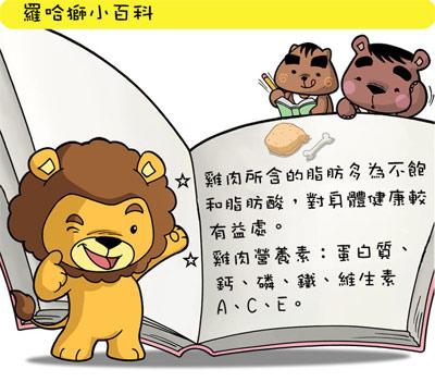 QQ食譜:香香烤肉串