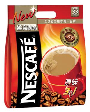 雀巢咖啡利用亞諾曼萃取法的技術,在咖啡烘培的過程中保留新鮮咖啡最佳原味,造就香純濃郁的口感
