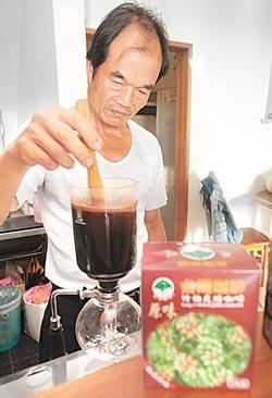 ▲竹柏山莊不賣三合一咖啡,有原豆或過濾紙包裝兩種選擇。攝影  鄭任南