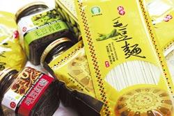 ▲毛豆麵的特色是久煮不爛,吃起來非常滑溜。攝影  陳志東