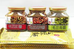▲台南新市鄉農會全新開發的毛豆沾醬,共分成3種口味。攝影  陳志東