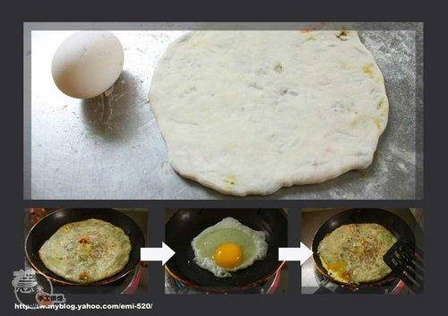 煎至微焦黃,再加顆蛋!