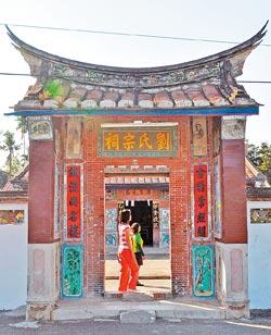 ▲五溝水的劉氏宗祠已有140多年歷史,是此地最美最豪華的客家建築。攝影  王英豪