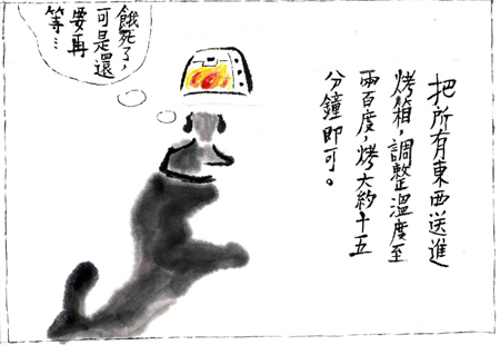 彭彭的單身食譜:香烤蘋果土司