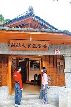 ▲安通溫泉飯店保留日據時代建築,但僅供欣賞。攝影  方濬哲