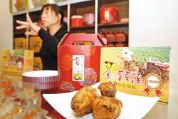 ▲薯童謠招牌商品冰烤地瓜,吃得到地瓜香甜。攝影  方濬哲