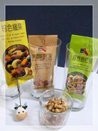 聯華食品推出小包裝堅果,特別適合求新求變的上班族,補足一日所需的元氣。