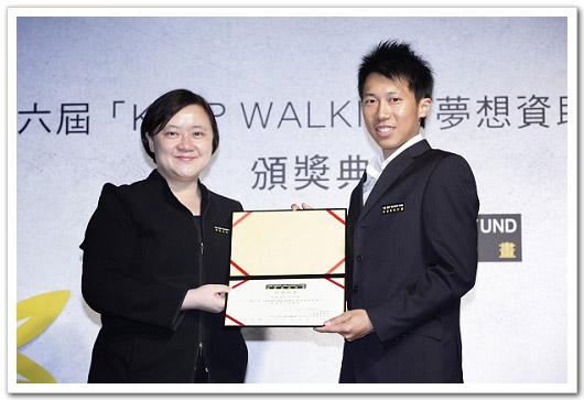 主辦單位DIAGEO公司台灣分公司董事總經理陳韻熙女士頒發得主證書予本屆得主