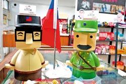 可愛的兩蔣公仔,是陸客來台詢問度很高的紀念品,但買不買,總有點怕怕的。■陳志東/攝影