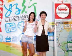 交通部觀光局輔導全台十個縣市開行十八條台灣好行景點接駁旅遊服務路線公車,其中,十一條路線暑假期間完全免費,國內外民眾可輕鬆遊台灣。
