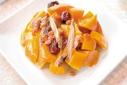 紅棗配南瓜,加上枸杞與當歸,可以很養生。陳志東/攝影