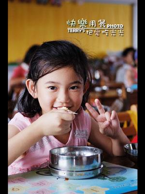 「快樂用餐」攝影比賽希望讓參與的家長和孩子們都能經由活動建立正確的飲食觀念,養成均衡飲食的習慣