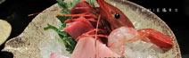 三井日本料理本館 上品美饌午間套餐(圖多)