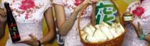 林內鄉推廣菇類 宣傳在地食安