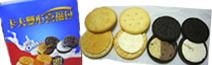 餅乾界的福袋—OREO與RITZ合體了!
