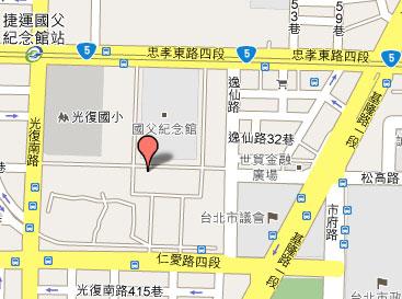 國父紀念館地圖